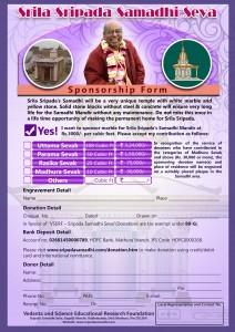 samadhi sponsorship form